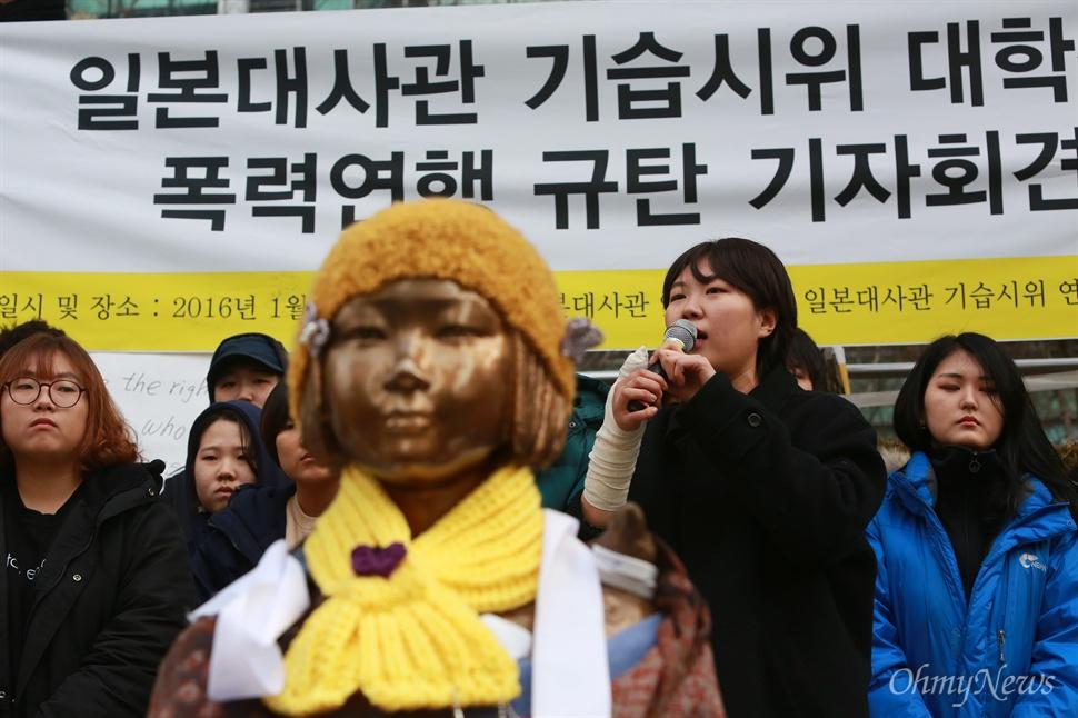 일본대사관 기습시위 대학생 기자회견 지난해 12월 31일 일본대사관이 입주한 건물에 들어가 '굴욕적인 일본군위안부 한일협상 폐기' 기습시위를 벌이다 연행되었던 대학생 30여명이 2일 오후 종로구 일본대사관앞에서 자신들의 주장 및 경찰의 폭력연행 상황을 설명하고 있다.