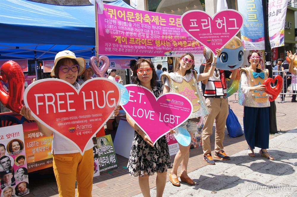26일 오후 대구시 중구 동성로에서 열린 제8회 퀴어축제에서 LGBT회원들이 시민들에게 프리허그를 하고 있다.