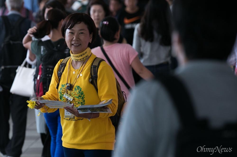 세월호유가족 권미화씨가 13일 오전 서울역에서 추석을 맞아 귀성객을 향해 진상규명을 위한 노란리본을 나눠주며 인사를 하고 있다.