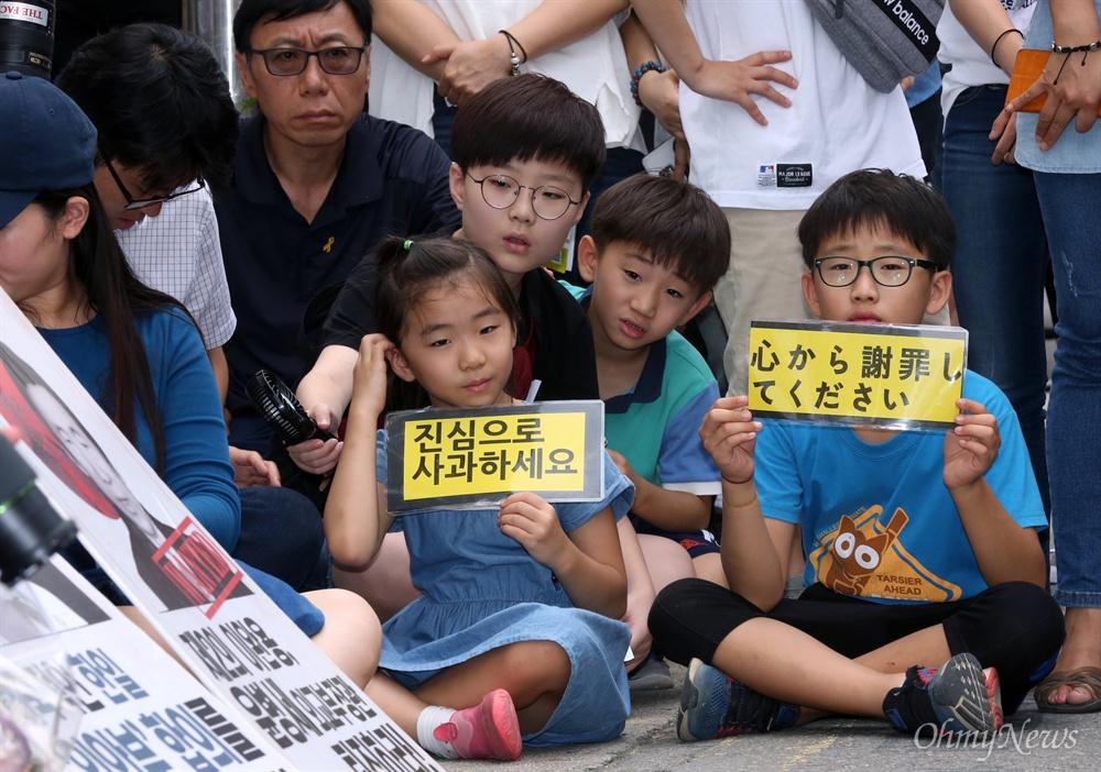 """초등학생들도 """"진심으로 사과하세요"""" 추석 연휴 첫날인 14일 서울 중학동 옛 일본대사관 맞은편에서 열린 1248번째 수요시위에 참여한 초등학생들이 """"진심으로 사과하세요""""라고 적힌 노란 피켓을 들고 있다."""