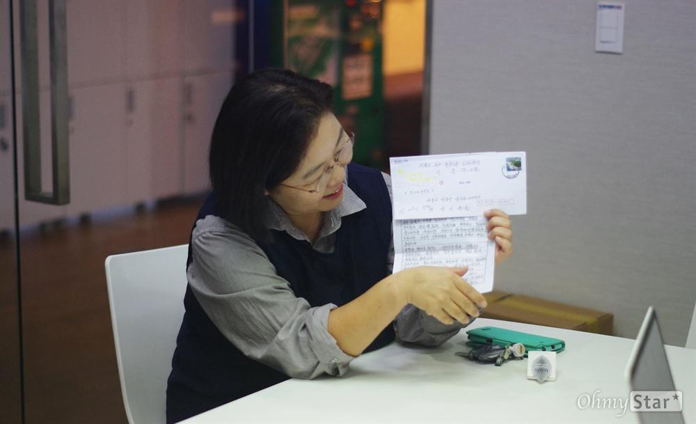 MBC 장수 라디오 프로인 <여성시대>의 박금선 작가가 5일 오후 상암동 MBC에서 <오마이스타>와 만났다.