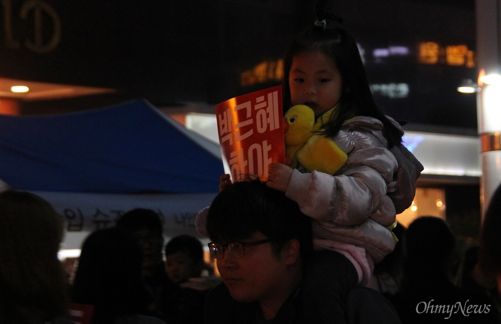3일밤 800여명의 대전시민들이 대전 서구 둔산동 갤러리아타임월드 백화점 앞에서 '하야하라 박근혜! 대전시민 촛불행동'을 열고 거리행진을 벌였다. 이날 집회에는 중고생들이 전날에 비해 줄어든 반면, 아이들과 함께 나온 가족들이 많아졌다.