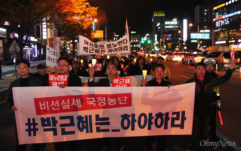 3일밤 800여명의 대전시민들이 대전 서구 둔산동 갤러리아타임월드 백화점 앞에서 '하야하라 박근혜! 대전시민 촛불행동'을 열고 거리행진을 벌였다.