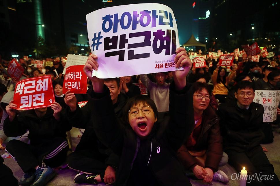 박근혜 하야를 바라는 시민의 외침 학생과 시민이 5일 오후 서울 종로구 광화문광장에서 열린 '모이자! 분노하자! #내려와라 박근혜 2차 범국민대회'에 참석해 '최순실 게이트'로 불거진 국정농단을 규탄하며 박근혜 대통령의 하야를 촉구하고 있다.