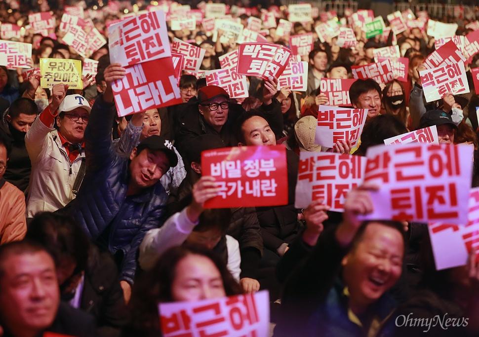 성난 민심 '이게 나라냐' 학생과 시민이 5일 오후 서울 종로구 광화문광장에서 열린 '모이자! 분노하자! #내려와라 박근혜 2차 범국민대회'에 참석해 '최순실 게이트'로 불거진 국정농단을 규탄하며 박근혜 대통령의 하야를 촉구하고 있다.