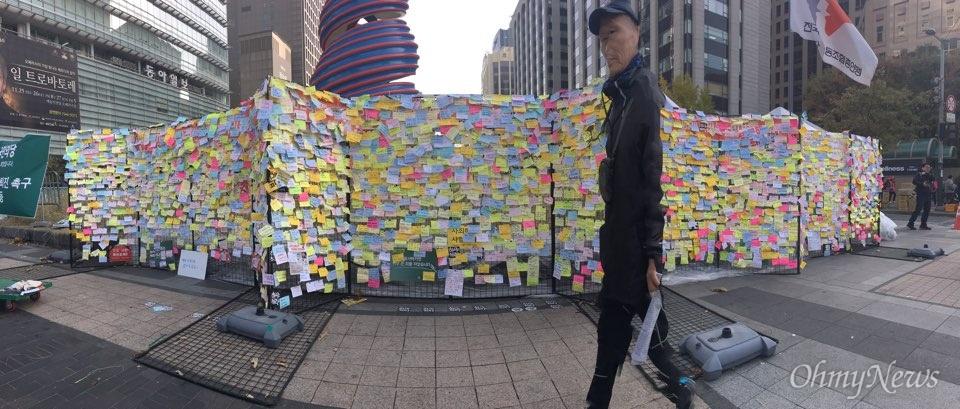 12일 청계광장. 민주노총이 설치한 게시판에 시민들이 '박근혜 퇴진' 주장이 담긴 메모지를 빼곡하게 붙여놨다.