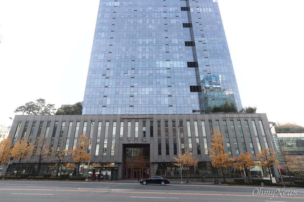 전국에서 가장 비싼 오피스텔로 알려진 서울 강남구 청담동 피엔폴루스. '비선실세' 최순실이 거주했고, 차병원 산하 차움병원이 있다.