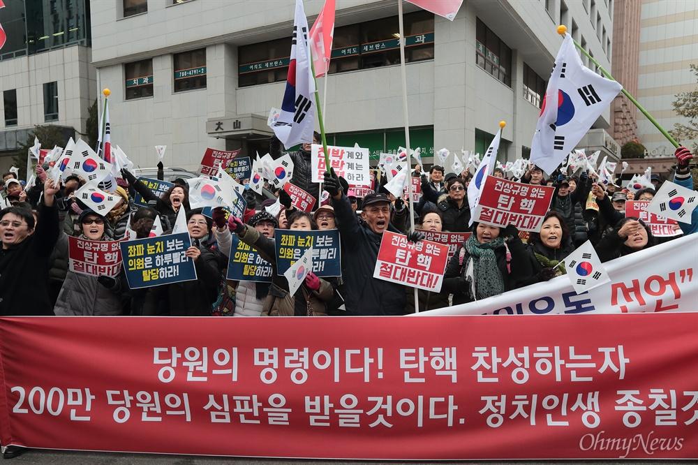 새누리당사앞 '탄핵반대' 시위 8일 오후 여의도 새누리당사앞에서 박근혜 대통령 지지자들이 '탄핵반대' 시위를 벌이고 있다.