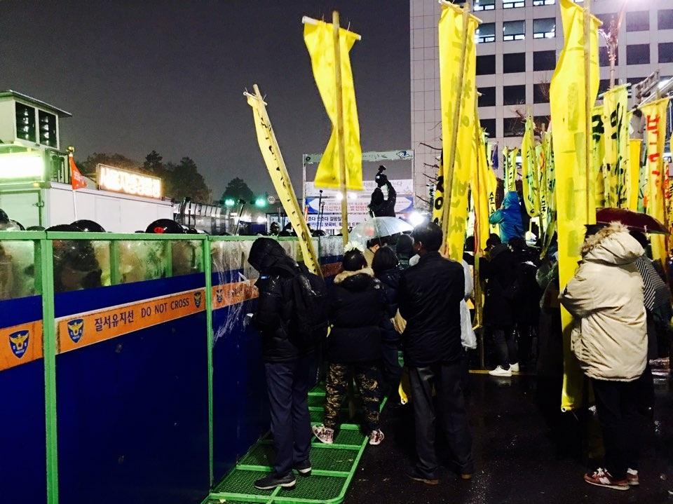 질서유지선 펜스에 시민들의 행진이 막혔다