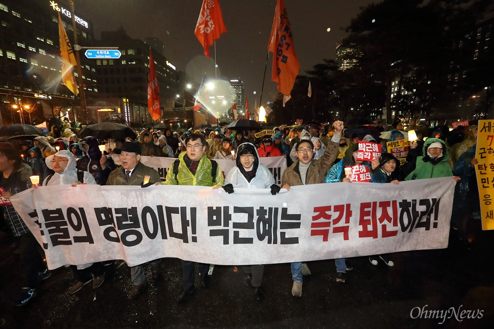 """""""탄핵하라!"""" 국회 향해 행진하는 촛불시민들 박근혜 대통령 탄핵안처리 하루전인 8일 오후 여의도 국회앞에서 시민들 수천명이 탄핵안 처리를 요구하며 국회를 향해 행진하고 있다."""