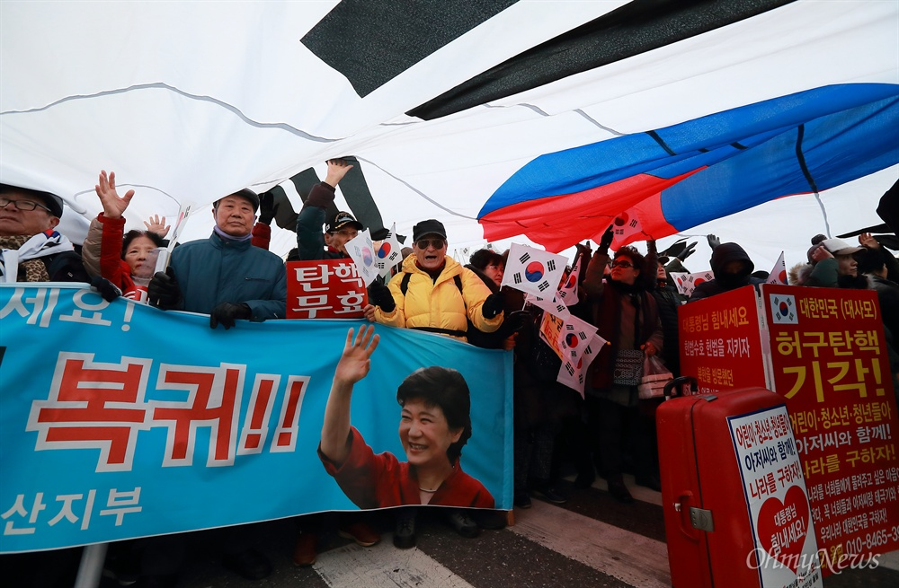 박사모 등 탄핵반대 대규모 집회 박사모 등 박근혜 대통령 지지자들이 24일 오후 서울 덕수궁 대한문앞에서 탄핵 반대 집회를 열고 있다.