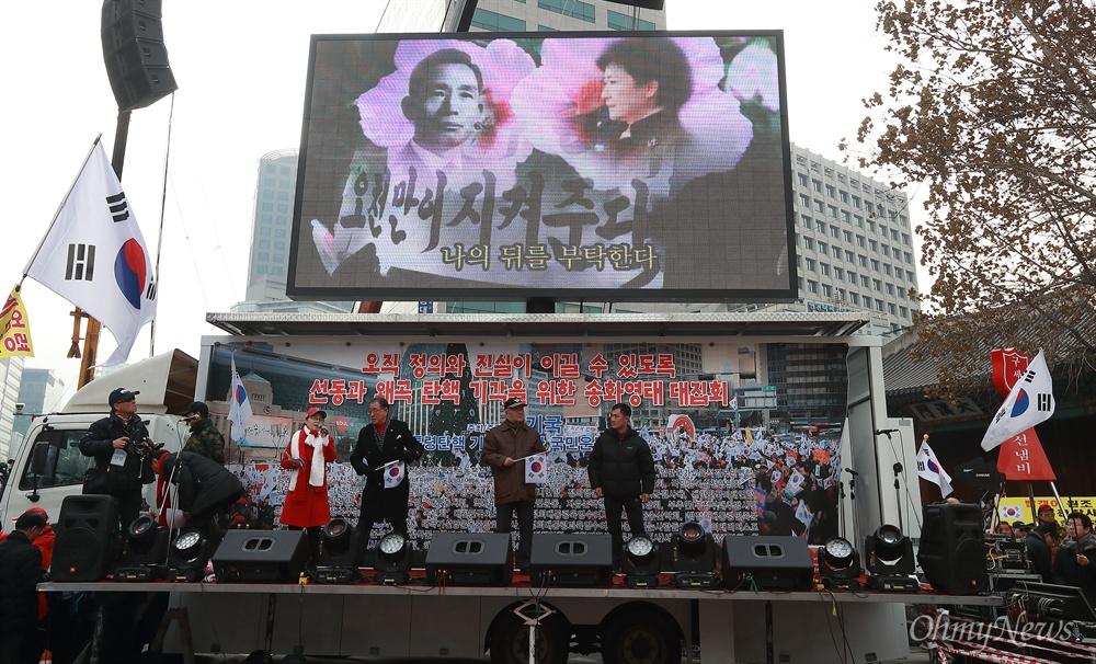 탄핵반대 집회 등장한 박정희-박근혜 모녀 31일 오후 서울 덕수궁 대한문앞에서 박사모 등 박근혜 대통령 지지자들이 모인 탄기국(대통령탄핵기각을 위한 국민총궐기운동본부) 주최로 탄핵 반대 집회가 열리고 있다.