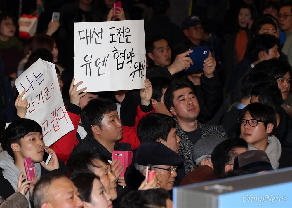 """""""반기문이 부끄럽다""""  반기문 전 유엔 사무총장이 12일 오후 인천국제공항에 도착하자, 반 총장의 대권 도전에 비판적인 시민들이 피켓을 들고 있다."""