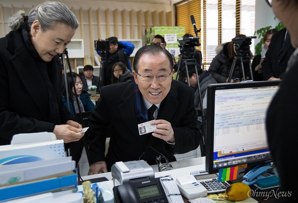 주민등록증에 새 주소 넣은 반기문 반기문 전 유엔 사무총장이 13일 오전 거주지인 서울 동작구 사당3동 주민센터를 방문해 주민등록증에 새 주소를 넣고 있다.
