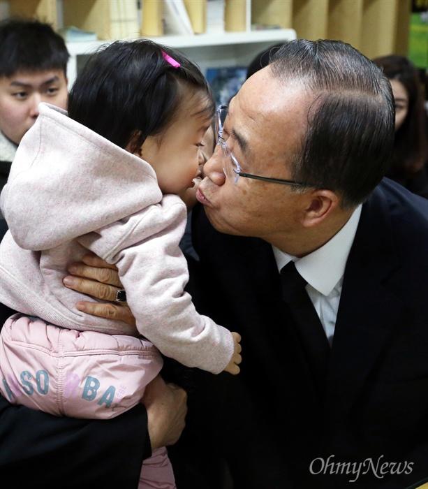 아이 안아주는 반기문 전 총장 반기문 전 유엔 사무총장이 13일 오전 거주지인 서울 동작구 사당3동의 주민센터를 방문, 주민등록증에 도로명 주소를 부착한 뒤 한 아이를 안아 주고 있다.