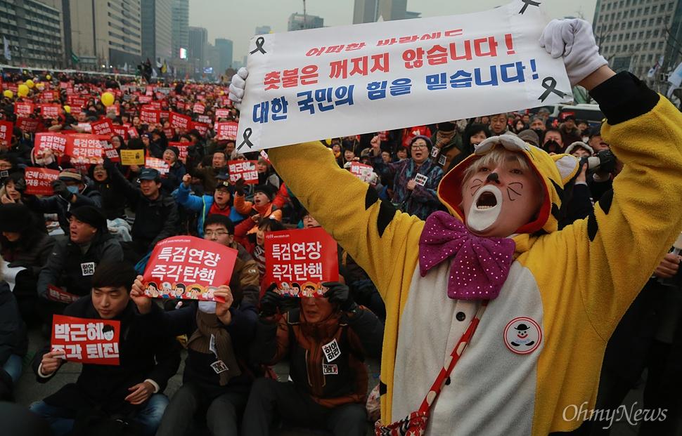 '어떠한 바람에도 촛불은 꺼지지 않습니다' 4일 오후 서울 종로구 광화문광장에서 열린 '2월에는 탄핵하라-14차 범국민행동의 날'에 참석한 시민들이 박 대통령의 즉각 퇴진과 특검의 수사기간 연장을 촉구하고 있다.