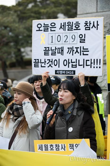 세월호 추모 단체 리멤버0416 회원들이 7일 오후 서울 종로구 헌법재판소 앞에서 기자회견을 열고 박근혜 대통령 탄핵 인용을 촉구하고 있다.