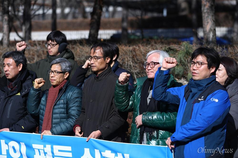 박근혜정권퇴진 비상국민행동 회원들과 법률가농성단 회원들이 17일 오전 서울 서초구 서울중앙지방법원 앞에서 이재용 삼성전자 부사장 구속에 관한 기자회견을 열고 입장을 발표하고 있다.