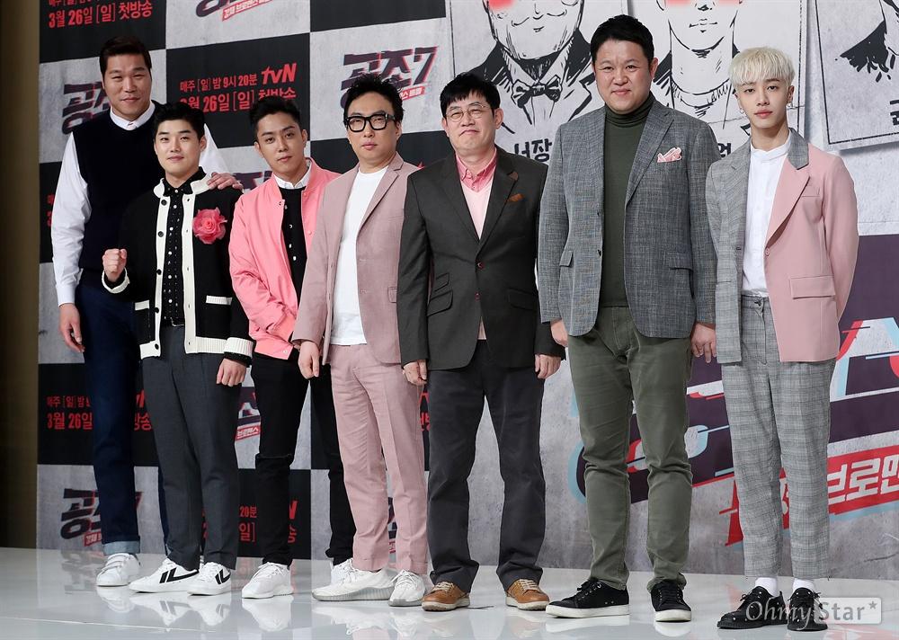 '공조7' 최강 콤비를 향한 브로맨스 배틀 서장훈, 권혁수, 은지원, 박명수, 이경규, 김구라, 이기광이 17일 오전 서울 영등포의 한 웨딩홀에서 열린 tvN 예능 <공조7> 제작발표회에서 포토타임을 갖고 있다. <공조7>은 예능계 대부부터 대세 방송인까지 7명이 최고의 콤비 자리를 두고 벌이는 강제 브로맨스 배틀 프로그램이다. 26일 일요일 오후 9시 20분 첫 방송.