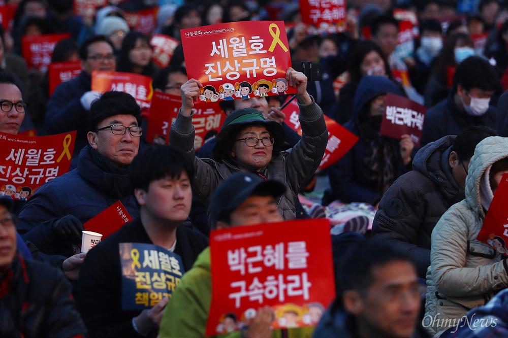 25일 오후 서울 광화문광장에서 21차 범국민행동 '촛불은 멈추지 않는다' 촛불집회가 열리고 있다.