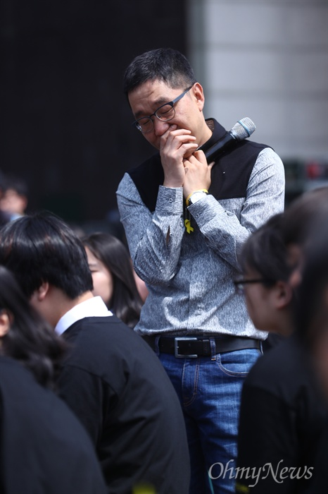 세월호 3주기를 맞은 16일 오전 경기도 안산 화랑유원지 대공연장에서 방송인 김제동씨와 함께 청소년 만민공동회가 열리고 있다.