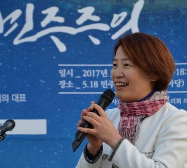 김광란 더불어민주당 광주광산구의원.