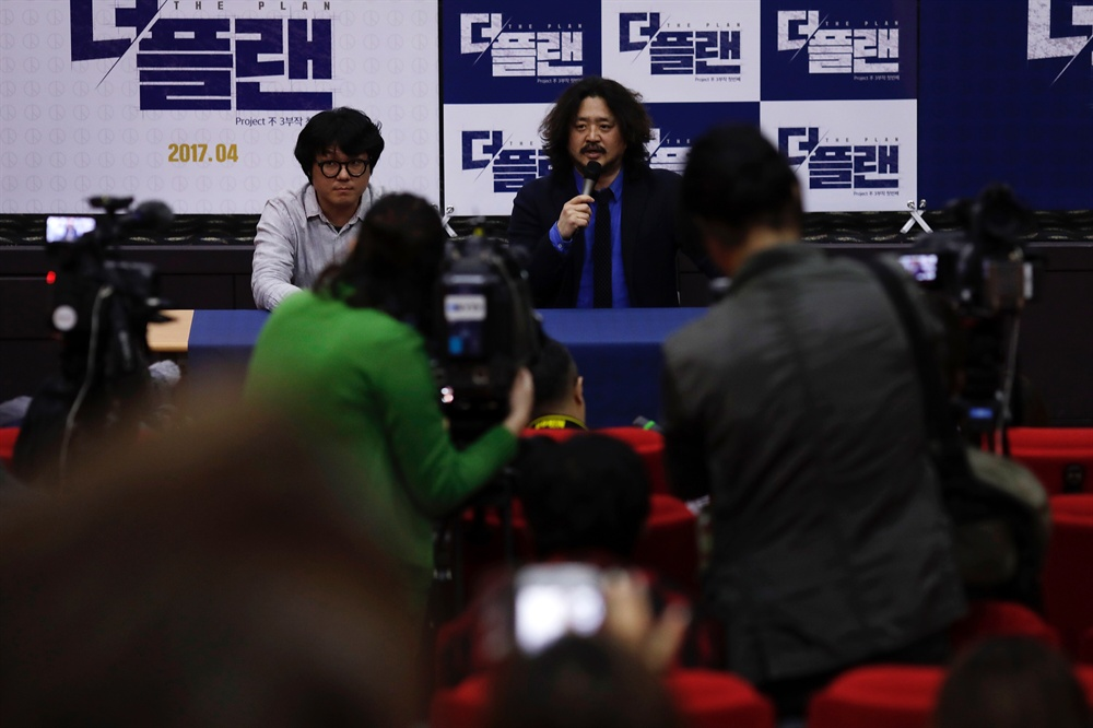 영화 <더 플랜>의 제작을 맡은 김어준 <딴지일보> 총수.