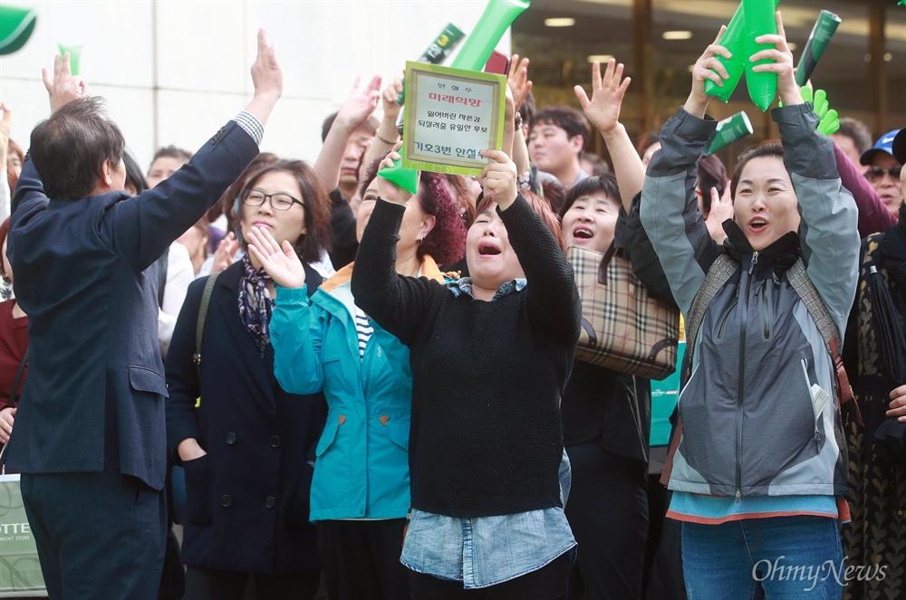환호하는 안철수 지지자들 안철수 국민의당 대선후보가 21일 오후 울산 남구 롯데호텔 앞에서 열린 '시민이 이깁니다' 울산 국민승리유세에서 대선승리를 다짐하며 지지를 호소하자, 지지자들이 환호하고 있다.