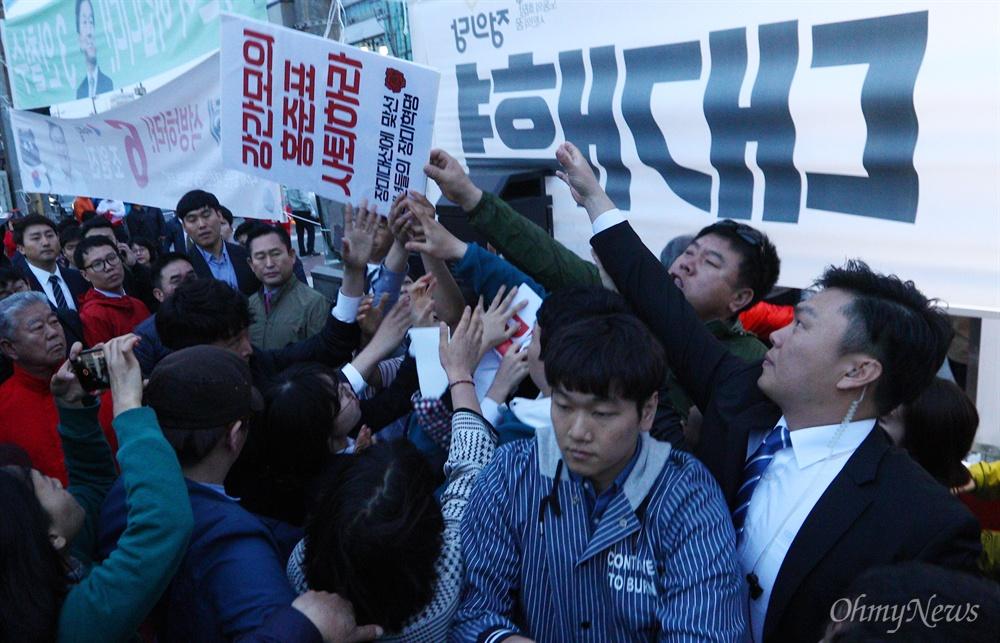 '장미대선에 맞서는 청년들의 장미혁명'이라고 밝힌 청년들이 21일 오후 경북 경주 경주역 앞에서 열린 자유한국당 홍준표 후보 유세장에서 '홍준표 돼지흥분제 논란'을 비판하며 기습 피케팅을 하자 경호원들과 홍 후보 지지자들이 저지하고 있다.