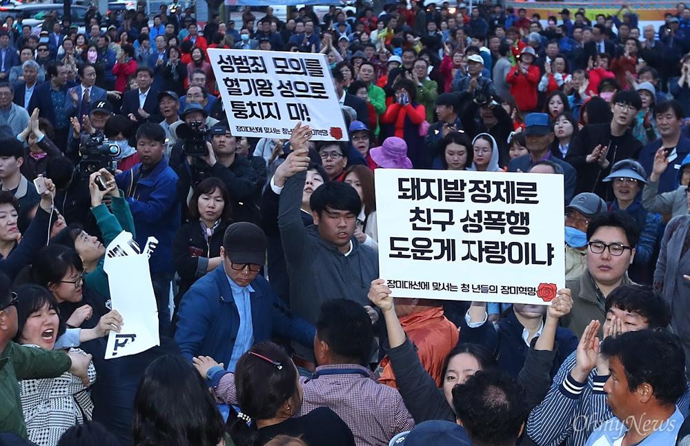 '장미대선에 맞서는 청년들의 장미혁명'이라고 밝힌 청년들이 21일 오후 경북 경주 경주역 앞에서 열린 자유한국당 홍준표 후보 유세장에서 '홍준표 돼지흥분제 논란'을 비판하며 기습 피케팅을 하고 있다.