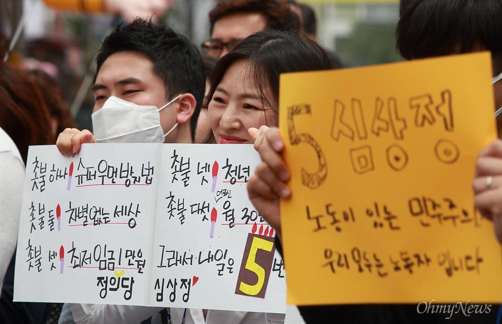 심상정 후보, 12시간 필리버스킹 유세 심상정 정의당 후보가 8일 오후 서울 신촌에서 '심상정X촛불시민과 함께 하는 12시간 필리버스킹' 유세를 하는 가운데 지지자들이 손피켓을 들고 응원하고 있다.