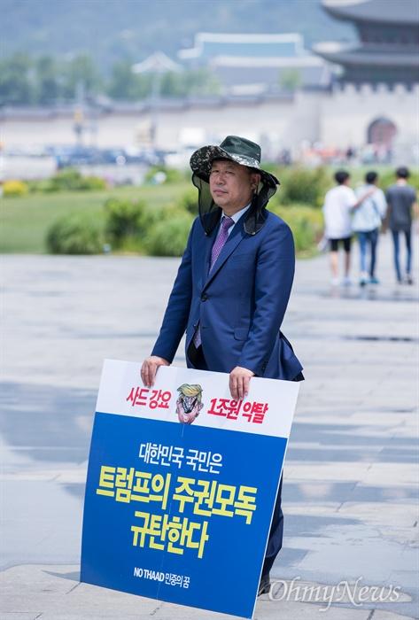 무소속 김종훈 의원이 22일 오전 서울 광화문광장 미 대사관 맞은편에서 사드배치 반대 1인시위를 하고 있다. 이 평화농성 1일인 시위는 오전 8시부터 오후 8시까지 릴레이로 이어진다.