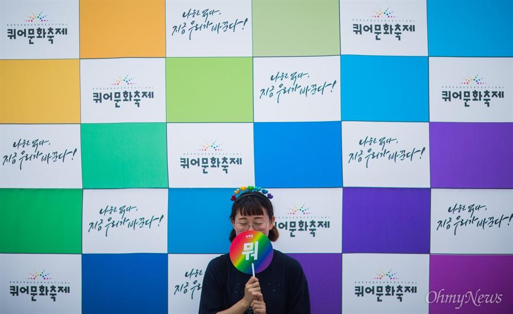 15일 오전 서울 시청 앞 서울광장에서 제 18회 퀴어문화축제가 열리고 있다.