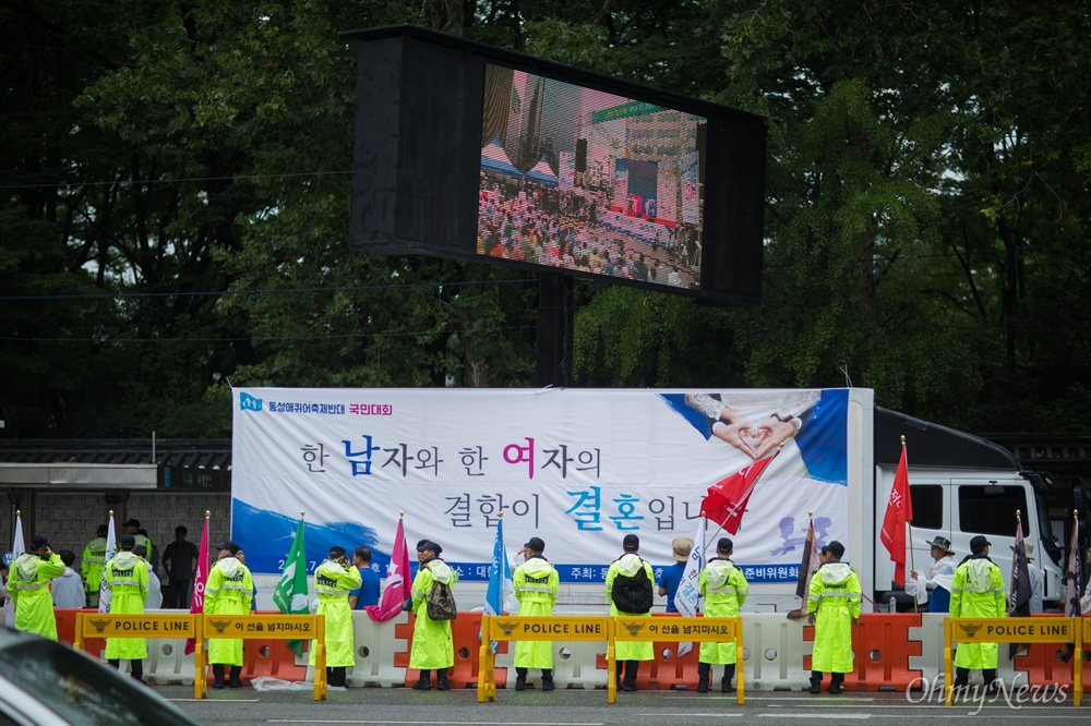 15일 오전 서울 시청 옆에서 서울광장에서 열리는 제 18회 퀴어문화축제 '반대집회'가 열리고 있다.