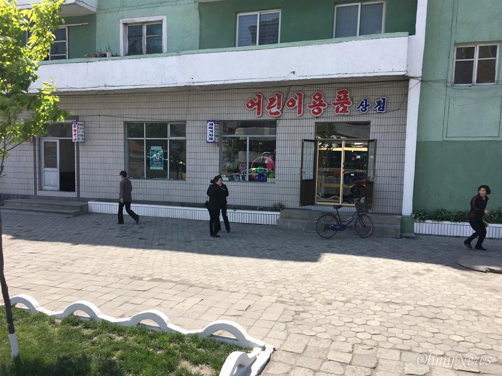 원산 시내 모습.