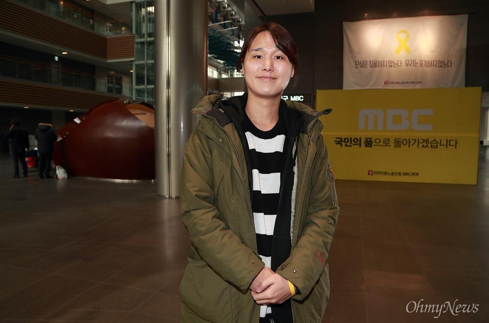 회사 풍자 웹툰을 그려 해고 된 후 대법원 판결로 2016년 복직한 MBC 권성민 PD.
