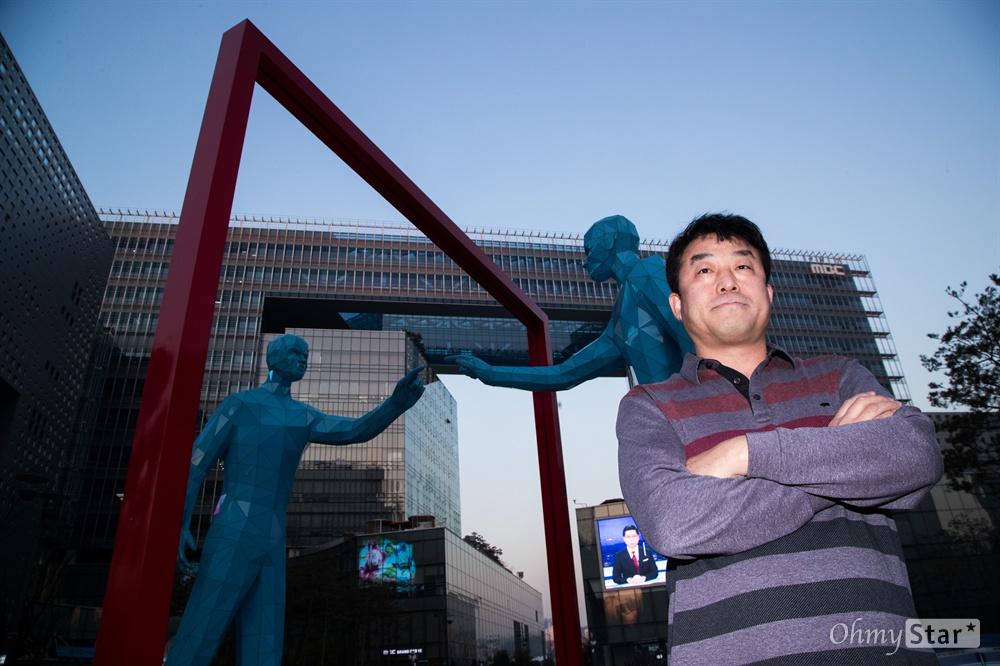 2012년 < PD수첩 >에서 해고된 후 다시 돌아온 정재홍 작가가 18일 오후 서울 마포구 상암동 상암MBC사옥 앞에 섰다.