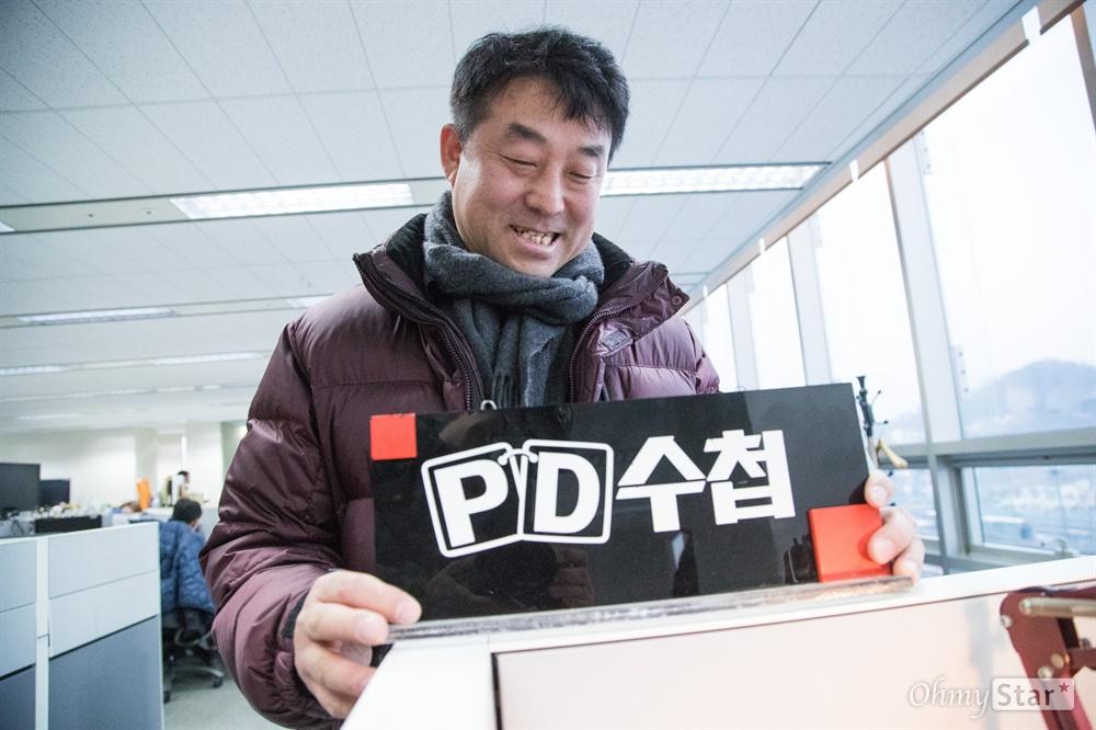2012년 < PD수첩 >에서 해고된 후 다시 돌아온 정재홍 작가