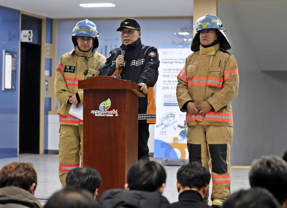 22일 오후 충북 제천시청에서 이일 도소방본부장이 취재진을 상대로 브리핑을 하고 있다