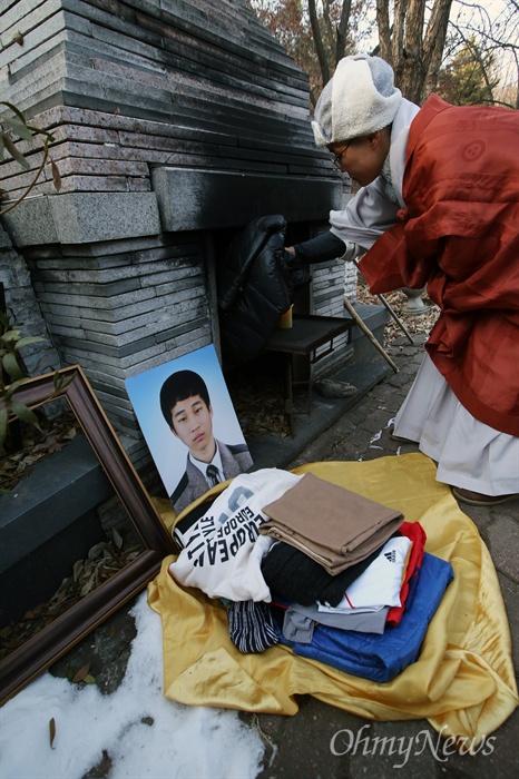 박영인 군의 유품 세월호 미수습자 박영인 군의 49재가 열린 5일 오후 경기 시흥 대각사에서 스님이 고인의 유품을 태우고 있다.