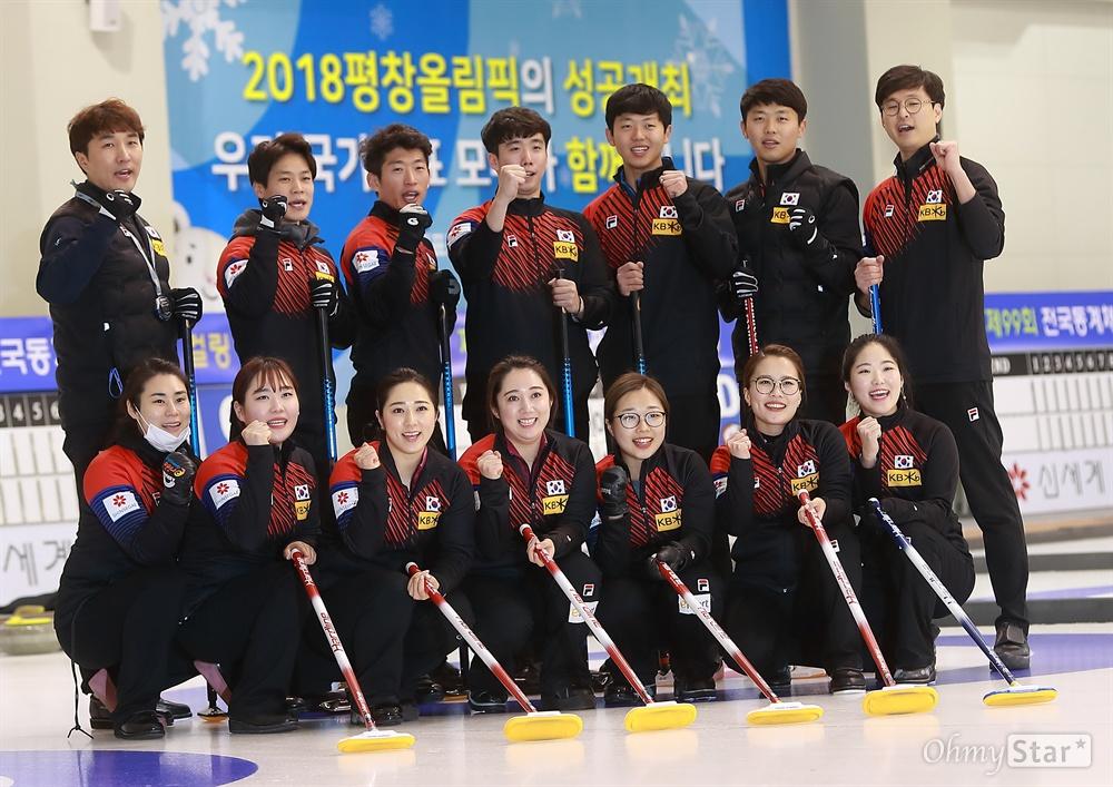10일 오후 충북 진천 국가대표선수촌에서 '2018 평창동계올림픽 G-30 미디어데이'가 열렸다.