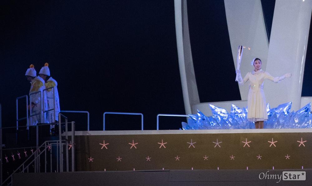 9일 오후 강원도 평창 올림픽 스타디움에서 열린 2018 평창동계올림픽 개회식에서 성화최종 주자 김연아가 성화를 들고 있다.