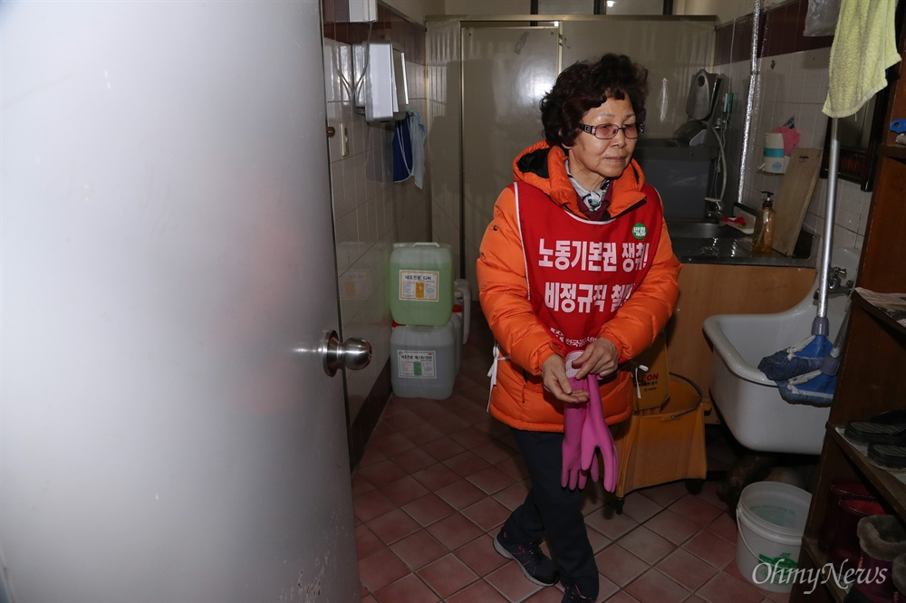 연세대 청소노동자 정연순씨