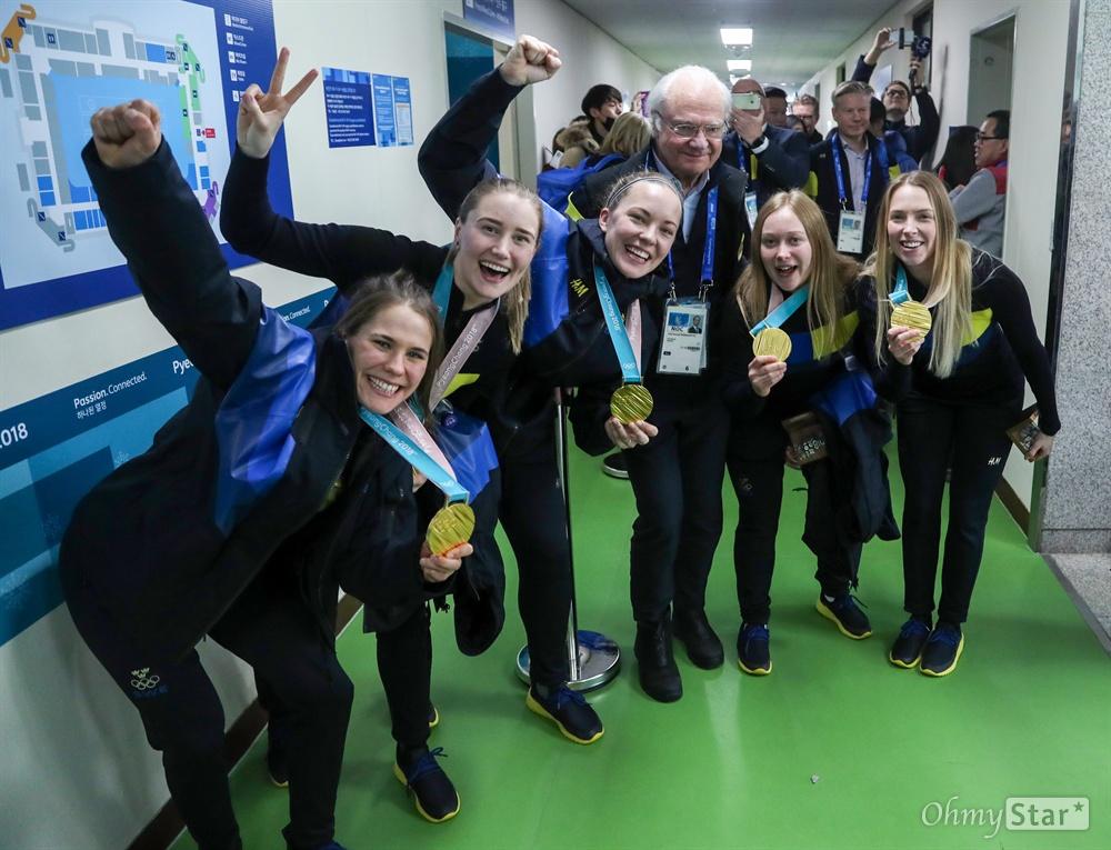 국왕과 함께 기뻐하는 스웨덴 선수 25일 강원도 강릉컬링센터에서 여자 컬링 결승전 한국과 스웨덴 경기가 끝나고 스웨덴 선수들이 금메달을 들고 즐거워하고 있다. 오른쪽 세번째는 스웨덴 국왕칼 구스타브 16세.