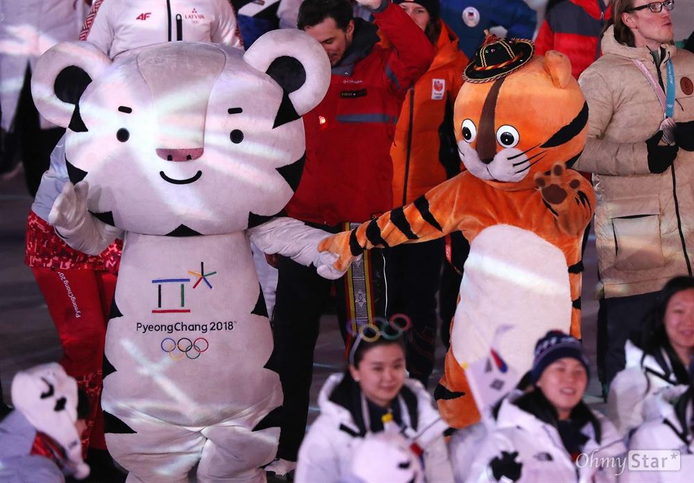 손 잡고 입장하는 수호랑과 호돌이 25일 오후 강원도 평창동계올림픽 스타디움에서 열린 2018평창 동계올림픽 폐막식에서 마스코트 수호랑과 88서울올림픽 마스코트 호돌이가 손을 잡고 입장하고 있다.