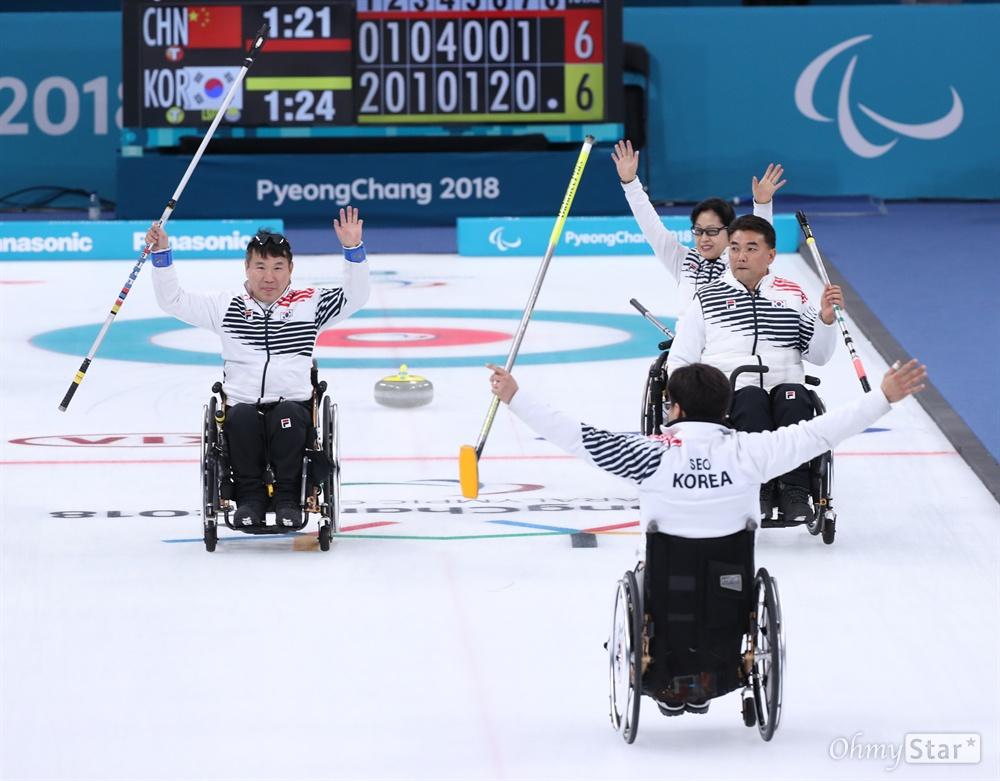 휠체어 컬링 대표 선수들이 15일 오후 강원도 강릉 강릉컬링센터에서 열린 2018평창패럴림픽 컬링 11차 예선에서 중국을 꺾고 기뻐하고 있다.