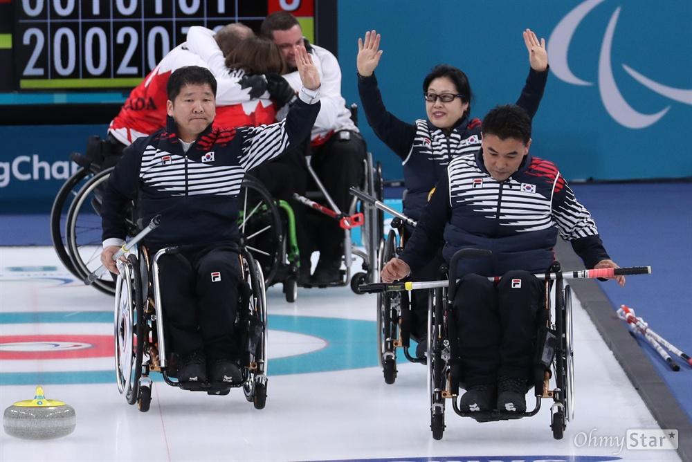 17일 오전 강원도 강릉컬링센터에서 열린 2018평창패럴림픽 컬링 3,4위 결정전에서 대한민국 휠체어 컬링 선수들이 캐나다 선수들에게 3 대 5로 패배한 뒤 관중에게 인사를 하고 있다.