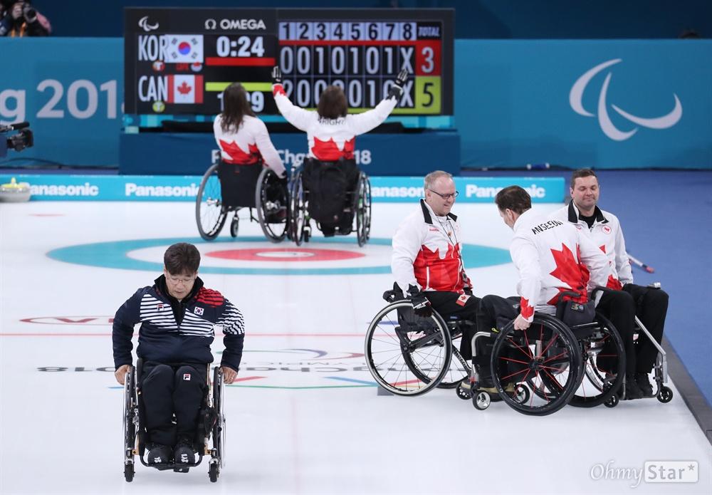 17일 오전 강원도 강릉컬링센터에서 열린 2018평창패럴림픽 컬링 3,4위 결정전에서 대한민국 휠체어 컬링 선수들이 캐나다 선수들에게 3 대 5로 패배가 확정 된 뒤 서순석 선수가 캐나다 선수들과 인사를 하고 아쉬운 모습으로 뒤돌아서고 있다.