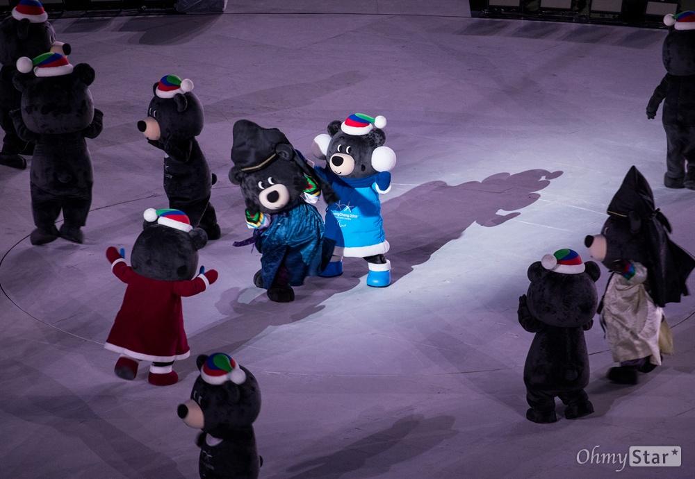 반다비의 '카운트다운 댄스' 18일 오후 강원도 평창올림픽 스타디움에서 2018 평창 동계패럴림픽 폐회식에서 폐회식 시작을 알리는 반다비의 카운트다운 댄스가 펼쳐지고 있다.