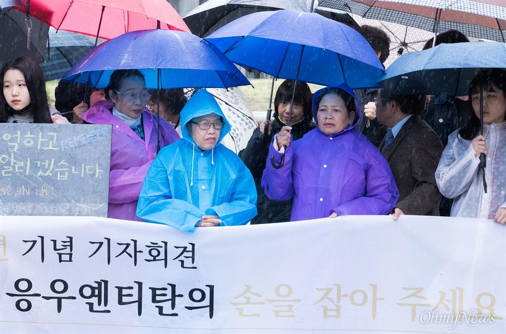 한배평화재단 회원들과 베트남전 한국군 민간인학살 피해자 웅우예티탄씨가 23일 오전 서울 종로구 청와대 앞 분수대에서 베트남전 종전 43주년 기념 기자회견을 열고 민간인학살 진상규명과 사과를 촉구 하고 있다.